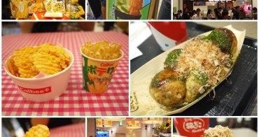 東京台場美食 Calbee現炸薯條/築地銀だこGINDACO章魚燒~阿一一日本東京自助之旅