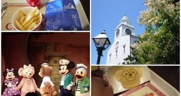 東京迪士尼海洋美食 摯友達菲午餐秀 Duffy新朋友Gelatoni貓~阿一一日本東京自助之旅