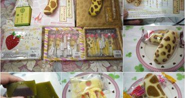 日本東京奈奈香蕉蛋糕 Tokyo Banana & 金多留滿 富士山羊羹~限定版一次全制霸