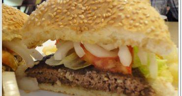 台北士林 福樂餐飲二訪~點福樂大漢堡果然是王道