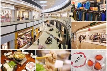 九州福岡購物 AEON MALL永旺夢樂城/台北點心樓 黑豚涮涮鍋吃到飽~掃伴手禮血拼好地方