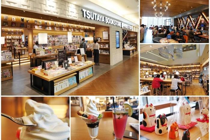 台北蔦屋書店 Wired Tokyo咖啡廳 市政府捷運站美食~全球最美書店,好書配冰淇淋聖代