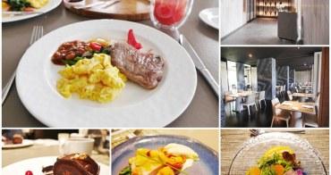 墾丁美食 華泰瑞苑沐餐廳 無菜單料理晚餐/早餐~融入在地食材,自然精緻好滋味