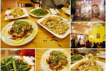 墾丁大街美食 弄海泰緬式庭園餐廳~大份量泰式料理,夠味好爽快