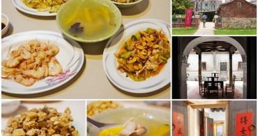 金門水頭聚落美食 金水食堂 無菜單料理(食尚玩家)~來老洋樓享金門家常料理