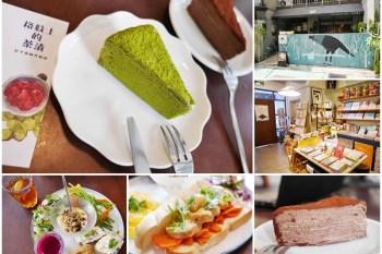 文青繪本咖啡館 生活在他方 早午餐/下午茶 中正紀念堂捷運站美食~邪惡抹茶千層,城市中的幽靜角落