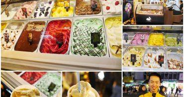 墾丁夜市美食 貝力岡法式冰淇淋 蘋果白蘭地~自然細膩,試吃喜歡再買