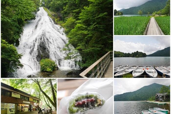 栃木奧日光景點 湯之湖/湯瀑布~賞紅葉勝地,夏日寧靜青綠也別有風味