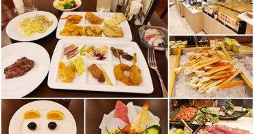 鬼怒川溫泉飯店 Asaya Hotel 晚餐Buffet~和牛、松葉蟹、勝手丼吃到飽,菜色超澎湃