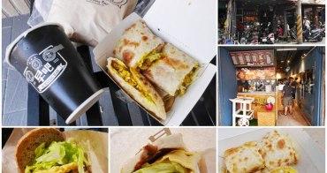 士林捷運站美食 早吧Morning Bar 人氣早餐店~來份鐵鍋蛋餅吧!