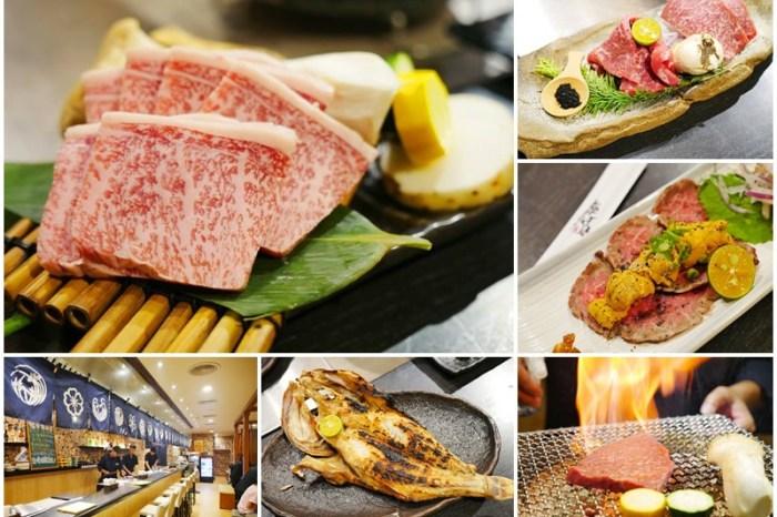 日本和牛無菜單料理 鹿兒島燒肉專賣店(中和中山店)~不用出國,台灣也吃得到!