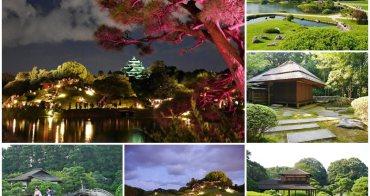 日本岡山景點 岡山後樂園 夜間點燈幻想庭園~日本三大名園,享受山水田園
