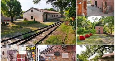 淡水文化園區 殼牌倉庫 捷運淡水站景點~老街旁的百年古蹟