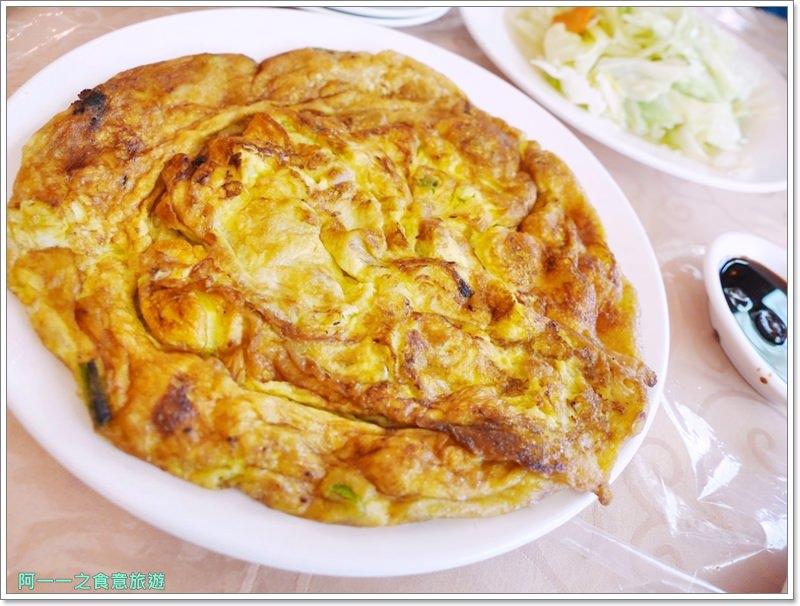 臺東知本美食 東遊季田媽媽養生美食餐廳~在地優質農產化為美味料理 - 阿一一之食意旅遊