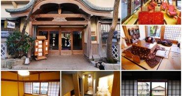 伊東溫泉飯店 伊東K's House 百年日式傳統溫泉旅館~入住古蹟老旅館泡療癒好湯