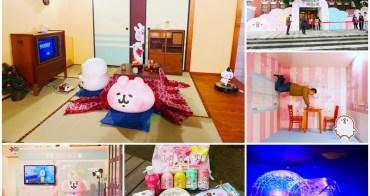 台北展覽 卡娜赫拉的愜意小鎮特展 拍照/周邊購買攻略~跟兔兔P助小動物們來場療癒之旅