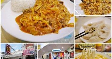 台東平價美食 瑞玥韓式泡菜 泡菜牛肉拌飯~隱藏巷弄,學生最愛的韓式美味