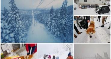 秋田景點 森吉山樹冰 阿仁滑雪場 戀戀秋田犬路線~日本三大樹冰,來跟北斗狗狗玩
