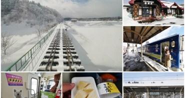 秋田內陸縱貫線鐵路 鹰巢→阿仁合→角館~秋田鐵道小旅行,置身冰雪世界