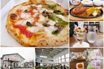 富良野美食 富良野市集FURANO Marche 咖哩飯+披薩~吃在地美食,買特色甜點