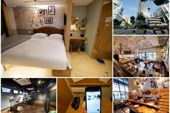 新加坡住宿 Hotel G Singapore 雙人房+早餐buffet~近武吉士地鐵站,美食選擇多樣