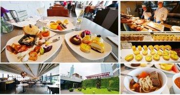 台北寒舍艾麗酒店 下午茶Buffet LA FARFALLA義式餐廳~多樣熱食甜點吃到飽,精緻好享受