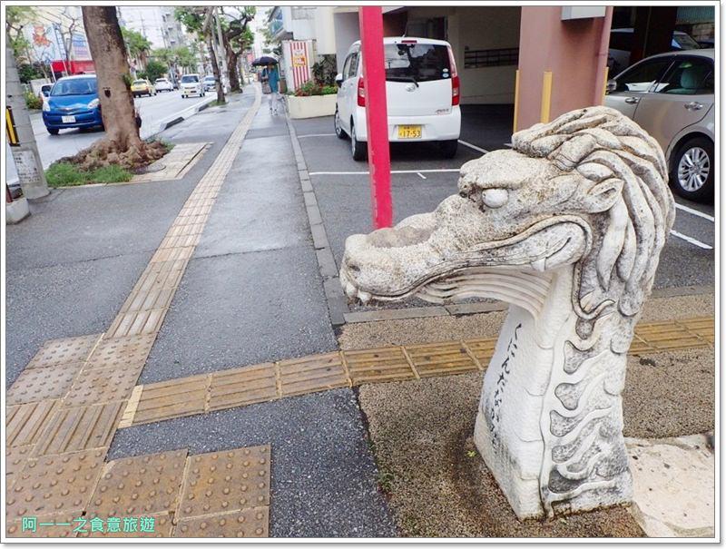 沖繩那霸景點 奧武山公園+沖宮+波上宮神社~超長溜滑梯,探尋琉球八社 - 阿一一之食意旅遊
