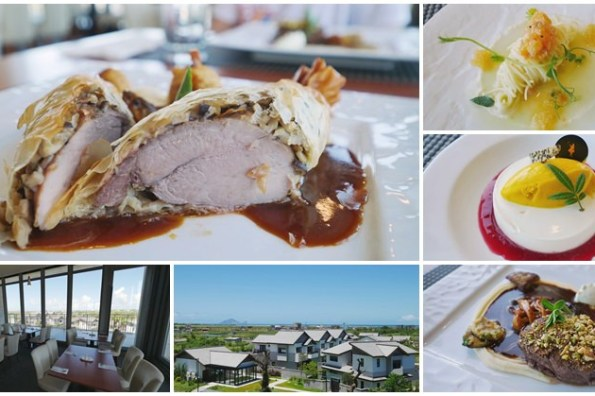 宜蘭五結美食 綠舞觀光飯店 蝶舞咖啡廳~櫻桃鴨VS牛排,仲‧夏西式套餐