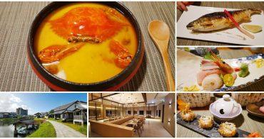 宜蘭五結美食 舞饌日式料理 豪華會席料理~宜蘭海鮮入菜,道道精緻味美