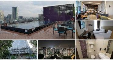 新加坡平價泳池住宿 Destination Singapore Beach Road 新加坡海灘路目的地飯店~近地鐵,便宜度假好選擇