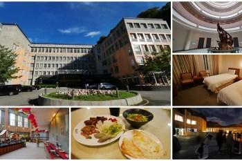 南投杉林溪住宿 杉林溪大飯店 雙人房/早餐~一泊二食,放空享受大自然