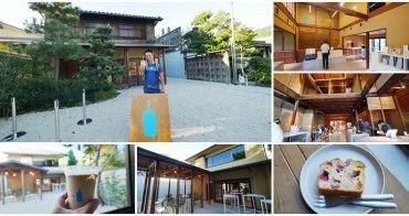 京都藍瓶咖啡 南禪寺百年町家 交通+菜單介紹~關西首家分店,來老屋悠閒下午茶