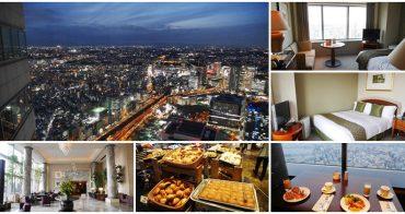 橫濱住宿 橫濱皇家花園酒店 Yokohama Royal Park Hotel 市景雙人房+早餐Buffet~摩天大樓賞夜景,超享受