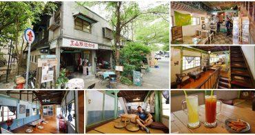 嘉義老屋餐廳 玉山旅社咖啡~是背包客棧也是咖啡館,60年老旅社重生