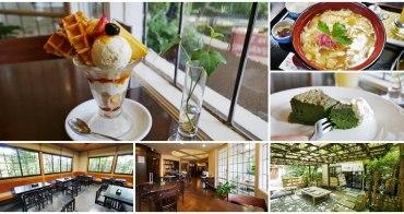 京都龍安寺美食 菜の花、山貓軒café 精進丼、抹茶蛋糕~午餐吃到下午茶,悠閒時光