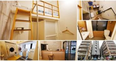 沖繩平價住宿 Hotel Stork~近單軌電車新都心站,單人住宿超省錢