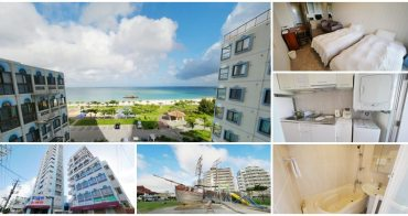 沖繩北谷住宿 Beachside Condominium海濱公寓酒店~安良波海灘旁,廚房、洗衣機一應俱全