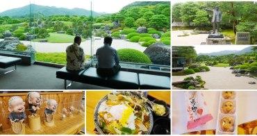 島根景點 足立美術館+安來節演藝館~日本第一夢幻庭園,宛如置身畫中