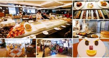台北buffet 漢來海港自助餐廳(天母SOGO) 假日下午茶~螃蟹海鮮吃到飽,比午晚餐便宜
