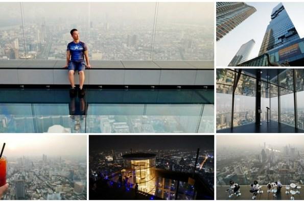 曼谷捷運景點 王權Mahanakhon Skywalk 玻璃天空步道 拍攝攻略~78樓高空酒吧,膽量大挑戰
