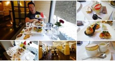 北投大地酒店 喜歡廳 下午茶塔+舒芙蕾~豐盛甜點鹹食,來當貴婦一下午