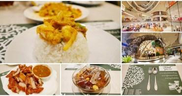 曼谷ICONSIAM美食 Baan Ice 泰南料理~購物吃泰國菜,邪惡辣炒螃蟹