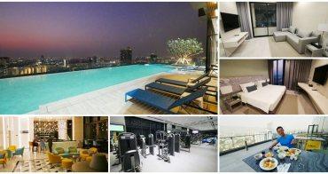 曼谷平價泳池飯店 The Quarter Ari by UHG~寬敞公寓式房型,高空無邊際泳池