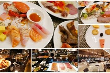 礁溪吃到飽 中天溫泉渡假飯店 樂沛西餐廳 晚餐buffet~螃蟹海鮮吃到飽,邪惡炙燒握壽司