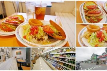 北谷美食 Tacos-ya(北谷店) 沖繩塔可飯+墨西哥脆餅~逛超市吃在地墨西哥料理
