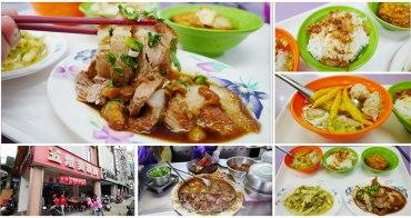 台北橋站美食 五燈獎豬腳飯 滷肉飯~三重人氣小吃,軟Q不膩超邪惡