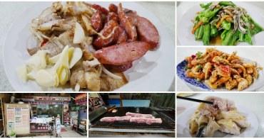烏來美食 泰雅的廚房(食尚玩家推薦)~烏來瀑布前,烤山豬肉、炸溪蝦好涮嘴