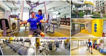 台北健身房推薦 BEING fit 7-11新世代健身房~來去小七健身房,單次計費免綁約不推銷,運動好輕鬆