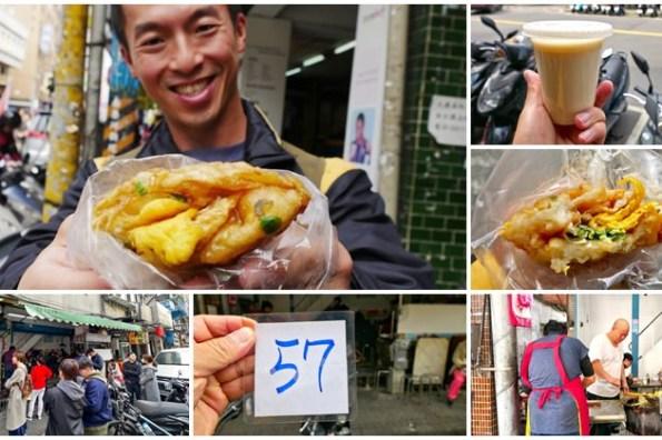 台北橋站美食 三重蛋餅大王 人氣排隊早餐~充滿彈性夠份量的誘人蛋餅