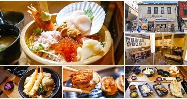 小樽運河美食 小樽海鮮丼EN 海鮮三吃特上套餐~肥美海鮮丼大口吃,IG打卡送你海膽喔